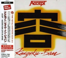ACCEPT Kaizoku-Ban Live In Japan JAPAN-CD